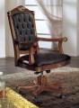 Кресла M56
